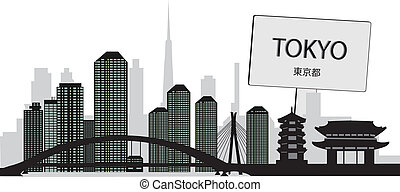 tokyo skyline with name sign