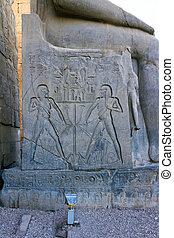 Hieroglyphics on throne of Ramses II Statue