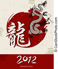 2012 dragons year - Black and beige dragon silhouette on a...