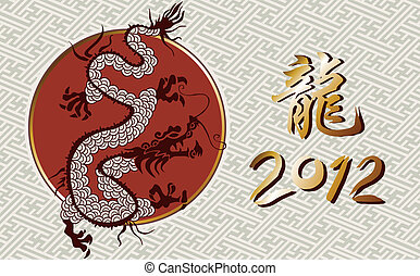 2012 year of dragon - Black and white dragon silhouette on a...