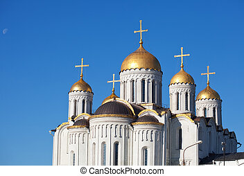Domes of Assumption cathedral  at Vladimir