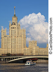 Kotelnicheskaya Embankment Building is one of seven...