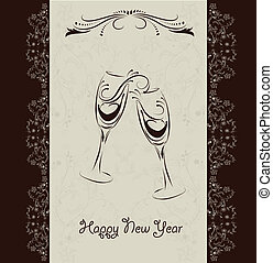 Happy New Year invitation card