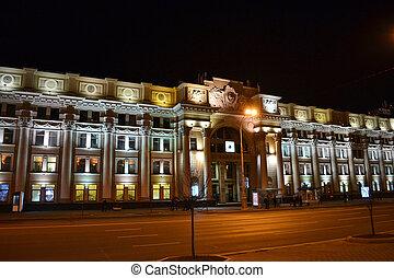 Night cityscape of Minsk