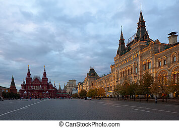 Red Square in dusk. Moscow. Russia - Kind to the GUM and Red...