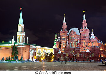 Red Square in night. Moscow, Russia - Kind to the Red Square...