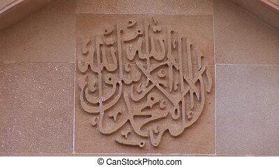 mosque kyiv 17