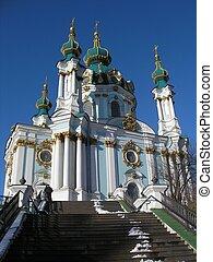 Andreevsky Sobor Kiev, Ukraine - Andreevsky Sobor in Kiev,...
