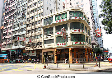 Hong Kong old apartment blocks - HONG KONG - MAR 12, A busy...