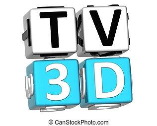 TV 3D Crossword