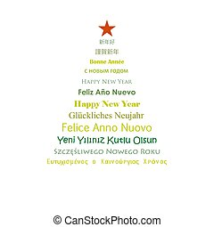 Christmas tree - Christmas tree from letters. Holiday card