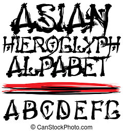 asian vector alphabet - vector asian alphabet hand-made...