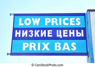 """Low Prices sign - The sign of """"low prices"""" on a blue sky..."""