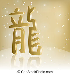 "vector chinese 3 d hieroglyph with meaning ""dragon"" - eps 10..."