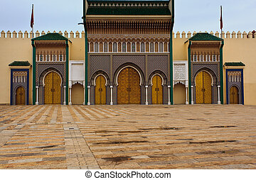 Ornate Doors to Royal Palace in Fez - Panorama of row of all...