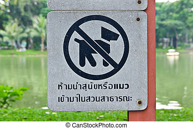 no dog and cat sign in park