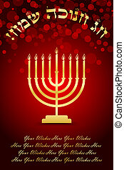 Happy Hanukkah - Vector Happy Hanukkah wish card (Hebrew)