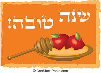Rosh Hashanah - Vector Rosh Hashanah new year greeting card...