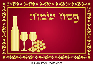 "Happy Passover - ""Happy Passover"" vector wish card"