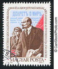 Lenin - HUNGARY - CIRCA 1982: stamp printed by Hungary,...