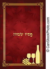 Happy Passover - Happy Passover vector wish card