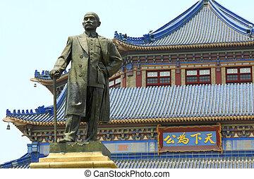 sol, Yat-sen, monumento conmemorativo, vestíbulo,...