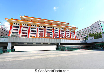 Shenzhen Lo Wu Control Point. It is the port to transit from...