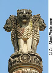 sculpture of emblem of India, four lions (one hidden from...