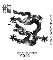 Ilustração, dragão, vetorial, ano,  2012, desenho