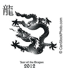 2012 Year of the Dragon design Vector illustration