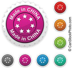 Made in China award.