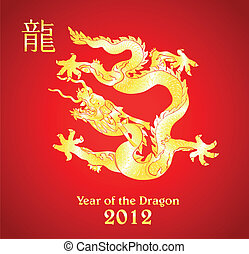 2012 Dragon - 2012 Year of the Dragon design. Vector...