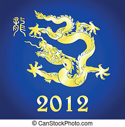 Year of the Dragon design.