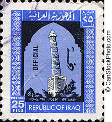 Al-Hadbaa Minaret ? Mosul - IRAQ - CIRCA 1973: A stamp shows...