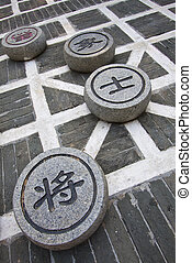 Chinese chess on the ground