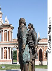 The monument in Tsaritsyno - Monument to the great Russian...