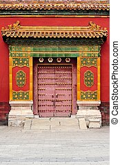 Beijing-Peking China - Architecture building and decoration...
