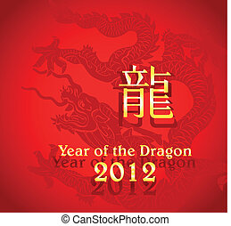 2012 Year of the Dragon design. Vec