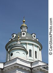 Temple of St Martin in Moscow - Temple of St Martin in its...