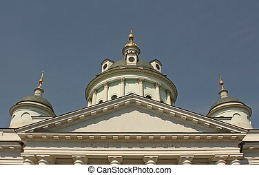 Temple of St. Martin in Moscow - Temple of St. Martin in its...