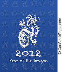 Year of the dragon.