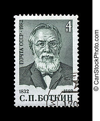 USSR - CIRCA 1982: cancelled stamp printed in the USSR, shows famous russian medical specialist S.Botkin (1832-1889), circa 1982. vintage post stamp on black background.