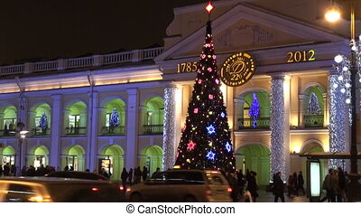 New year's tree at the Gostiny dvor