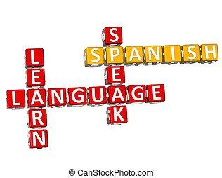 クロスワードパズル, 3D, 言語, スペイン語