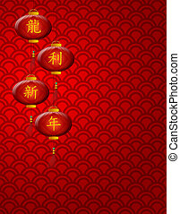 Chinese New Year Lanterns on Scales Pattern Background -...