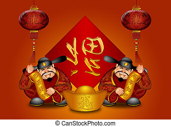 Pair Chinese Prosperity Money God Holding Scrolls with Text...