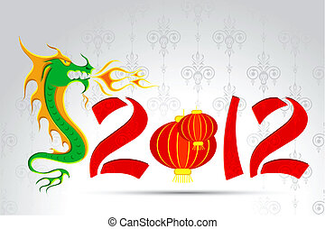 Chiness New Year 2012