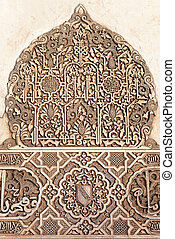 Alhambra wall panel detail