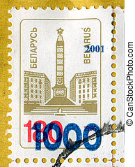 memorial - BELARUS - CIRCA 1995: stamp printed by Belarus,...