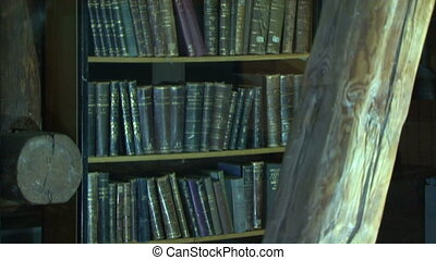 Ancient library of the